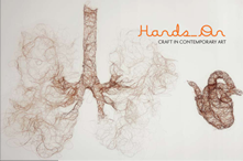 Hands On Exhibition